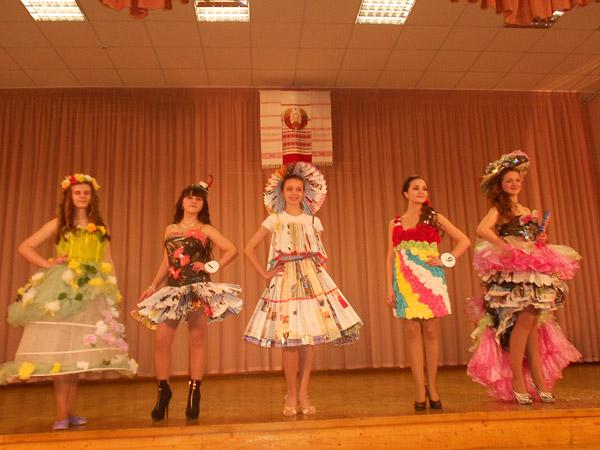 Мисс лагеря платье
